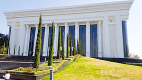 宫殿在塔什干 国际论坛 库存照片