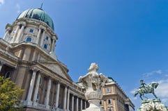 宫殿小山在布达佩斯。 免版税库存图片