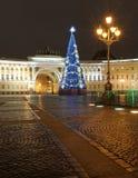 宫殿正方形 圣诞节我的投资组合结构树向量版本 总参谋部大厦 圣彼德堡 俄国 免版税图库摄影