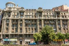 宫殿阿格里科拉Fonciera在布加勒斯特 免版税库存图片