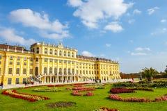 宫殿schonbrunn维也纳 奥地利 免版税库存图片