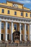 宫殿yusupov 库存图片