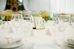宴会婚礼 免版税库存照片