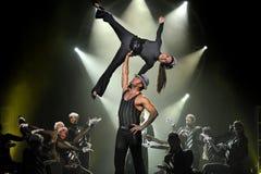 宴会平衡匈牙利现代的舞蹈戏曲 图库摄影