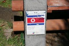 32家共产主义国家(地区)楼层旅馆韩国北部平壤类型 故意破坏在韩国 免版税库存照片