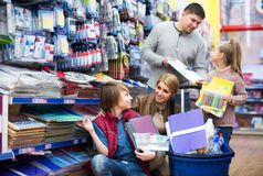 家庭买的习字簿 免版税库存图片