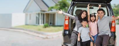 家庭准备好在暑假 免版税图库摄影