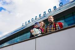 家庭在多莫杰多沃机场在莫斯科,俄罗斯 免版税库存照片