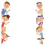 家庭姿势框架 库存照片