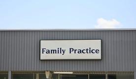 家庭实践诊所 免版税库存图片