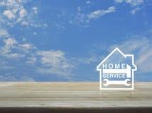 家庭服务概念 免版税库存照片