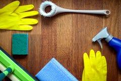 家庭清洁工具和产品 免版税图库摄影
