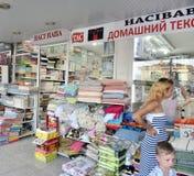 家庭纺织品商店 库存图片