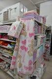 家庭纺织品商店 图库摄影