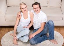 家庭 免版税库存图片