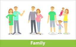 家庭 免版税库存照片