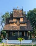 家庭Baandum博物馆 免版税库存图片