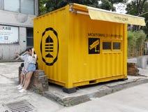 容器房子在redtory创造性的庭院,广州,瓷里 免版税图库摄影