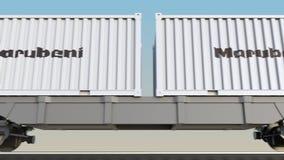 容器的铁路运输有丸红公司商标的 回报4K夹子的社论3D 皇族释放例证