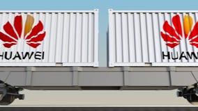 容器的铁路运输有华为商标的 回报4K夹子的社论3D 向量例证