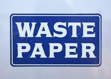 容器门纸张浪费 免版税库存照片