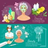 整容手术横幅妇女的秀丽护肤 向量例证