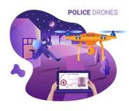 寄生虫或quadcopter警察的 登陆的页模板的传染媒介例证 寄生虫飞行在城市并且做证明  向量例证