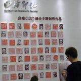 密封g20 ` s名字的切口, g20国家首脑的名字,打印20的国家首脑画象,等等 免版税图库摄影
