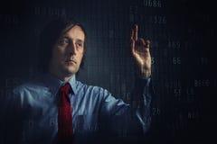 密码保护 免版税图库摄影