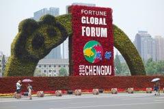2013财富全球论坛在成都 库存照片