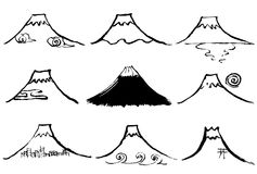 富士山手写的刷子冲程。 免版税库存照片