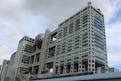 富士电视台驻地 免版税库存照片