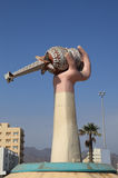 富查伊拉纪念碑 免版税库存图片