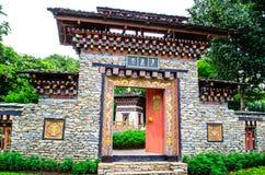 对不丹封入物的门 免版税图库摄影