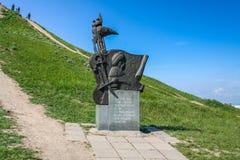 对争斗的纪念碑 免版税库存图片