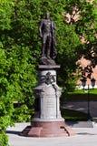 对亚历山大二世国王的纪念碑在莫斯科,俄罗斯 免版税库存图片
