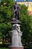 对亚历山大二世国王的纪念碑在莫斯科,俄罗斯 免版税图库摄影