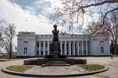 对亚历山大谢尔盖耶维奇普希金的纪念碑 库存照片