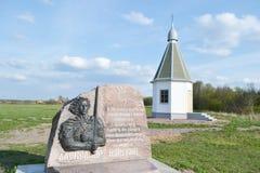对亚历山大・涅夫斯基的纪念碑 库存照片