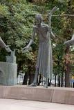 对人的恶习的纪念碑。莫斯科。贫穷的片段。 免版税库存照片