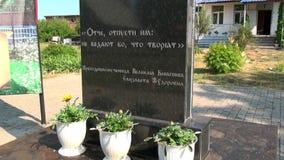 对伊丽莎白Fedorovna罗曼诺娃的纪念碑 股票录像