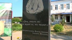 对伊丽莎白Fedorovna罗曼诺娃的纪念碑 影视素材