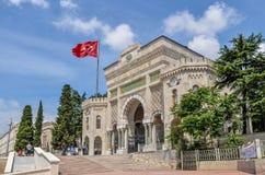 对伊斯坦布尔大学的门户,伊斯坦布尔土耳其 免版税库存照片