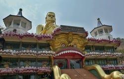 对佛教博物馆的入口门 免版税库存图片