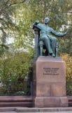 对作曲家Tchaikovsky,莫斯科的纪念碑 免版税库存图片