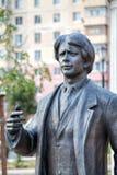对俄国诗人谢尔盖・亚历山德罗维奇・叶赛宁的纪念碑 别尔哥罗德州 俄国 免版税库存照片