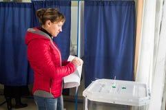 对俄罗斯联邦2016年9月18的杜马的日竞选在卡卢加州地区 库存照片