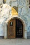 对保加利亚在Rupite,保加利亚的圣洁佩特卡的寺庙的入口 免版税库存照片