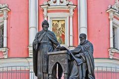 对修士教育家兄弟Likhud的纪念碑 免版税库存照片
