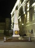对共和国的宣布的纪念碑阿塞拜疆在巴库 阿塞拜疆 库存照片